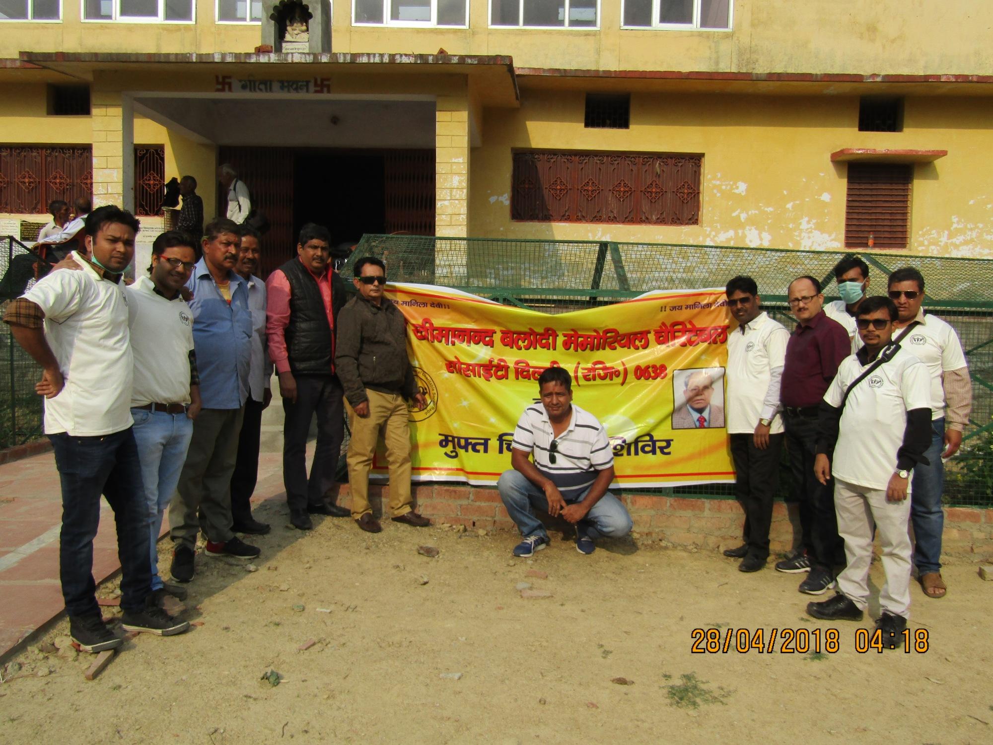 NGO in Uttarakhand